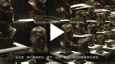 Thumbnail of Vietnamese Subtitles for Hall of Fame Village