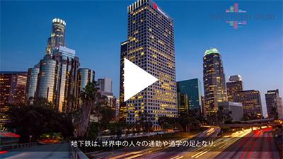 Thumbnail of Japanese subtitles for Adtrack Media